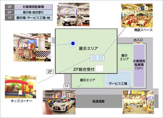 カーチス南港店内マップ